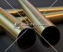 Труба латунная в Астрахани № 6
