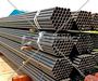 Труба стальная водогазопроводная (ВГП) ГОСТ 3262-75 в Астрахани № 4