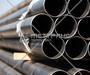 Труба стальная водогазопроводная (ВГП) ГОСТ 3262-75 в Астрахани № 6